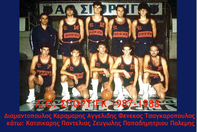 sporting87_88