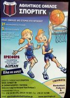 academies_leaflet
